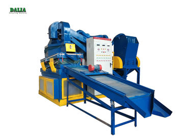 Compact Structure Scrap Copper Wire Recycling Machine 99.9% Recovery Rate