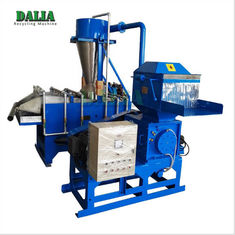 Copper Cable Recycling Machine Copper Cable Shredder CE Approved